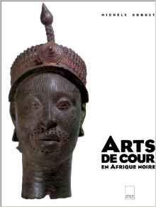 ARTS DE COUR EN AFRIQUE NOIRE