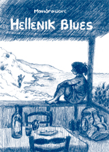 HELLENIK BLUES