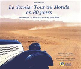 DERNIER TOUR DU MONDE EN 80 JOURS, LE