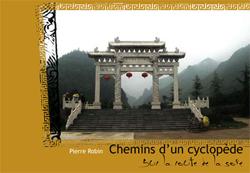 CHEMIN D'UN CYCLOPEDE