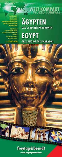 AGYPTEN - EGYPT 1:1.200.000 WELT KOMPAKT -FREYTAG & BERNDT (WATERPROOF)