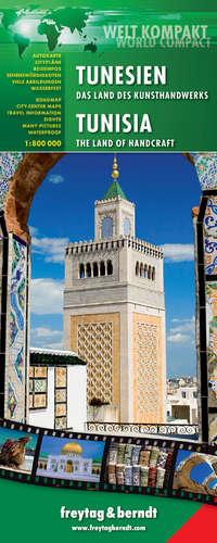 TUNESIEN - TUNISIA 1:800.000 WELT KOMPAKT -FREYTAG & BERNDT (WATERPROOF)