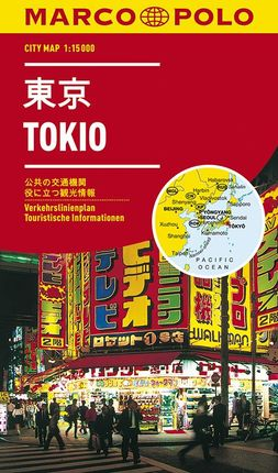 TOKYO [1:15.000] -MARCO POLO