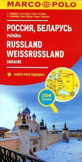 RUSSIA, BELARUS, UKRAINE 1:2.000.000 -MARCO POLO