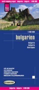 BULGARIEN -BULGARIA 1:400.000 -REISE KNOW-HOW