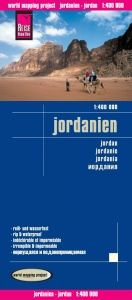 JORDANIE-JORDAN 1:400.000 -REISE KNOW-HOW