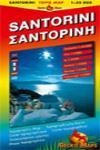 SANTORINI 1:35.000 -KARTO ATELIER