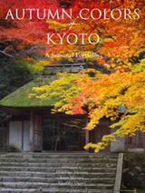 AUTUMN COLORS OF KYOTO. A SEASONAL PORTFOLIO