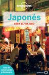 JAPONES PARA EL VIAJERO -GEOPLANETA -LONELY PLANET