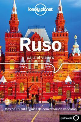 RUSO PARA EL VIAJERO -GEOPLANETA -LONELY PLANET