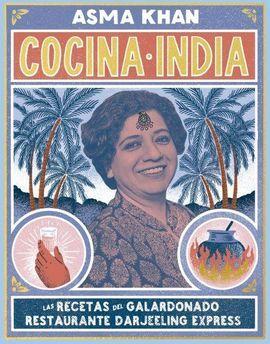 COCINA INDIA DE ASMA, LA