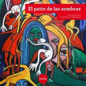 PATIO DE LAS SOMBRAS, EL