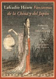 FANTASMAS DE LA CHINA Y DEL JAP�N