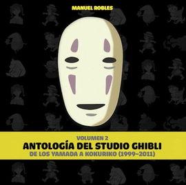 ANTOLOGÍA DEL ESTUDIO GHIBLI. VOL. 2