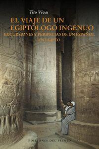 VIAJE DE UN EGIPTÓLOGO INGENUO, EL