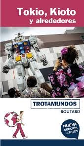 TOKIO, KIOTO Y ALREDEDORES -ANAYA TROTAMUNDOS
