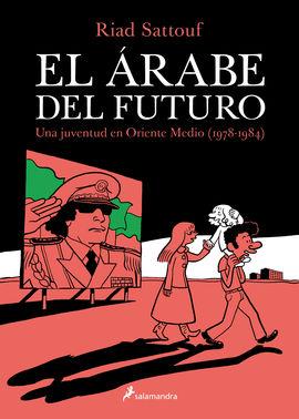 1. EL ÁRABE DEL FUTURO