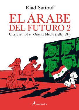ÁRABE DEL FUTURO - 2, EL
