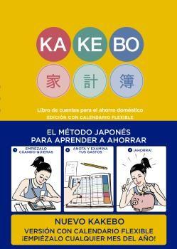 KAKEBO BLACKIE BOOKS (EDICION CALENDARIO FLEXIBLE)