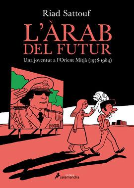 ÀRAB DEL FUTUR - 1, L'