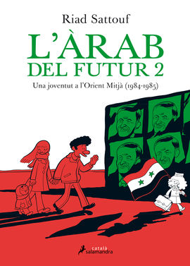 ARAB FUTUR 2, L'