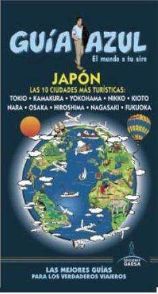 JAPÓN ESENCIAL- GUIA AZUL