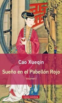 VOL. I. SUEÑO EN EL PABELLÓN ROJO
