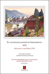 2017 EL CALENDARIO JAPONÉS - IMPEDIMENTA