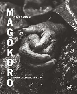MAGOKORO (CAS)