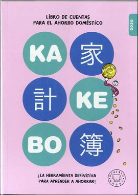 2020 KAKEBO BLACKIE BOOKS