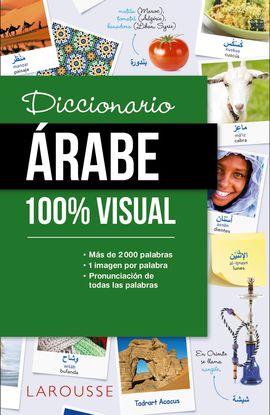 ÁRABE 100% VISUAL, DICCIONARIO