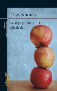 ESPEJO ROTO, EL (SINALCOL)