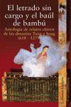 LETRADO SIN CARGO Y EL BAUL DE BAMBU, EL