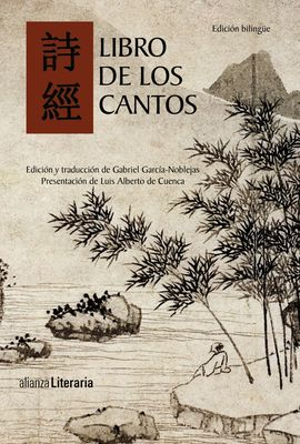 LIBRO DE LOS CANTOS [CHI-CAS]