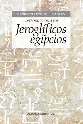 INTRODUCCION A LOS JEROGLIFICOS EGIPCIOS