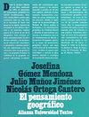 PENSAMIENTO GEOGRÁFICO, EL