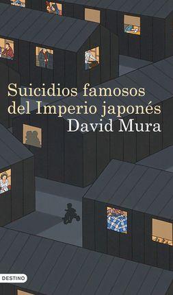 SUICIDIOS FAMOSOS DEL IMPERIO JAPONES