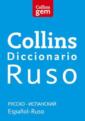 DICCIONARIO RUSO-ESPAÑOL -COLLINS GEM