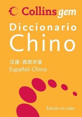 CHINO, DICCIONARIO -COLLINS GEM