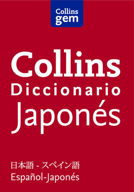 DICCIONARIO JAPONES ESPAÑOL - COLLINS GEM