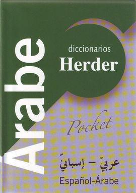 ARABE. ESPAÑOL-ARABE -POCKET HERDER