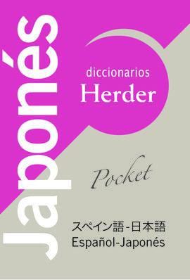 JAPONES DICCIONARIO HERDER -POCKET
