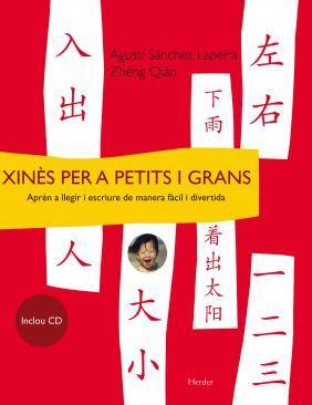 XINES PER A PETITS I GRANS [+CD]
