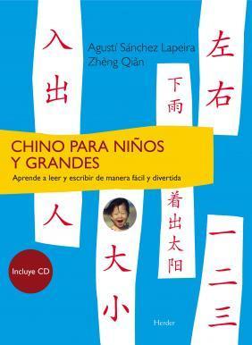 CHINO PARA NIÑOS Y GRANDES [+CD]