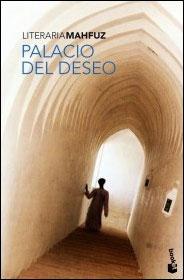 PALACIO DEL DESEO [BOLSILLO]