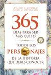 TODOS LOS PERSONAJES DE LA HISTORIA QUE DEBES CONOCER