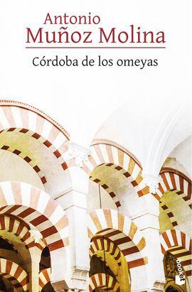 CORDOBA DE LOS OMEYAS [BOLSILLO]