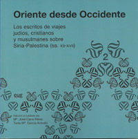 [TOMO I] ORIENTE DESDE OCCIDENTE