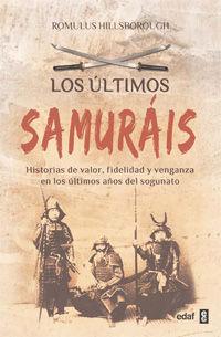 ULTIMOS SAMURAIS, LOS