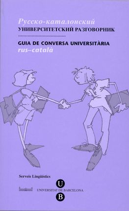 RUS-CATALA. GUIA DE CONVERSA UNIVERSITARIA
